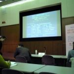 山陽新聞医療セミナーに参加して来ました。